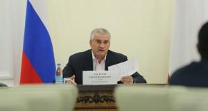 В Крыму проведут инвентаризацию аварийного жилья