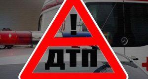 ДТП в Евпатории: водитель не заметил маленького пешехода