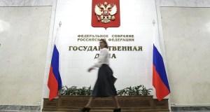 Госдума уточнила ответственность за призывы к отчуждению территорий РФ