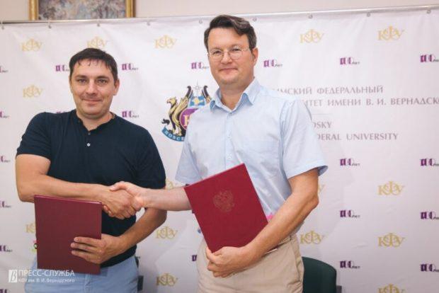 «Родстер «Крым» и новые перспективы для студентов КФУ им. Вернадского