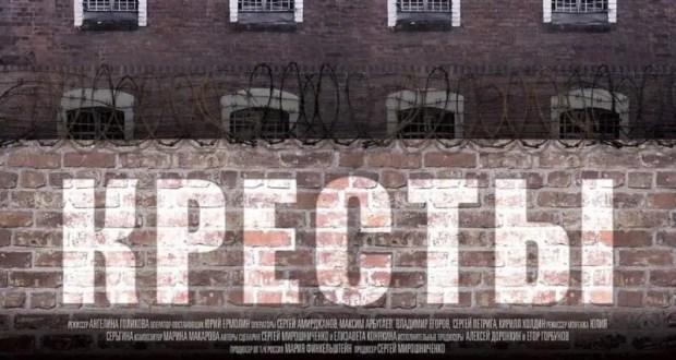 """Проект телеканала """"Россия"""" станет первым российским документальным фильмом на Netflix"""