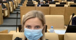 Поклонская одним фото опровергла слухи о том, что ее не допустили на заседание Госдумы