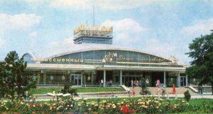Пообещали в который раз… Площадь Куйбышева в Симферополе преобразится в следующем году