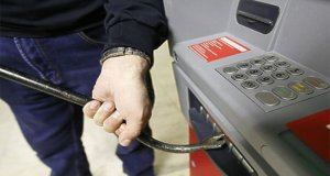 Терминал оплаты взломали, банкомат – не до конца. Случай в одном из сел Бахчисарайского района