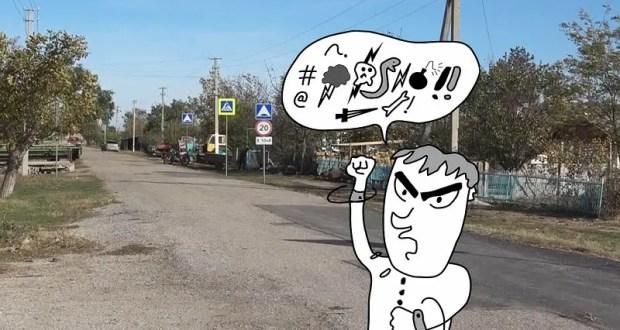 Оскорбил полицейского – 10 месяцев исправительных работ. Случай в Кировском районе Крыма