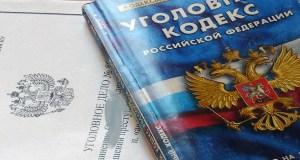Дело бывшего замначальника Департамента городского хозяйства администрации Евпатории отправляется в суд
