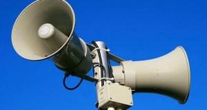 2 октября в Крыму пройдет проверка системы оповещения населения