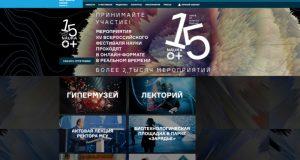 Ялтинская школьница стала победителем международного конкурса «Ученые будущего»