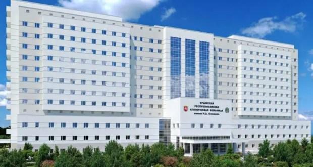 В Крыму уже оформлены основные объекты республиканского медицинского центра имени Семашко