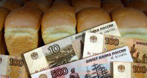 Ежемесячная выплаты для приобретения социально значимых сортов хлеба в Крыму. Как оформить?