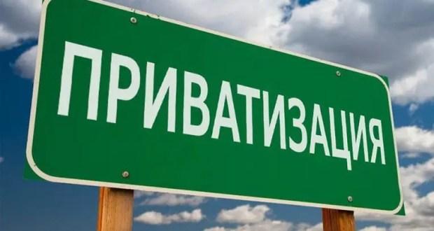 Власти Крыма планируют получить от приватизации в этом году 6 миллиардов рублей