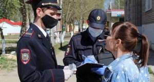 Полиция Крыма предостерегают граждан от нарушения требований, предписанных Роспотребнадзором