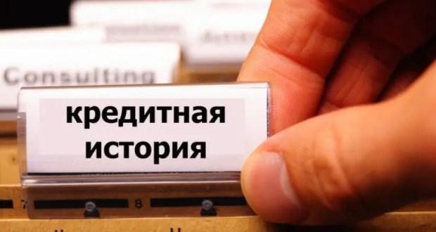Предприятие «Вода Крыма» возьмет кредит на 300 миллионов рублей. На что потратят эти деньги