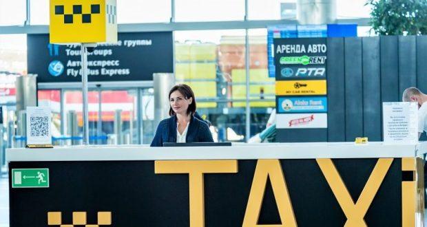 """Теперь в аэропорту """"Симферополь"""" такси можно заказать онлайн"""