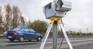 Места дислокации «треног» - мобильных комплексов фиксации нарушений ПДД на дорогах Крыма