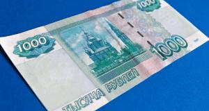 Правительство РФ продлит субсидии на оплату услуг ЖКХ