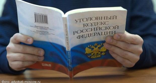 Руководители правления одного из ЖСК Симферополя «нагрели» своих пайщиков на 10,5 млн. рублей