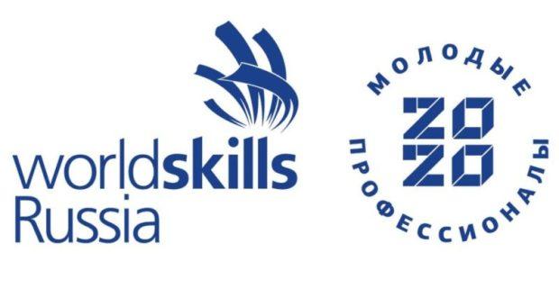 В Севастополе состоится V Региональный чемпионат «WorldSkills Russia»