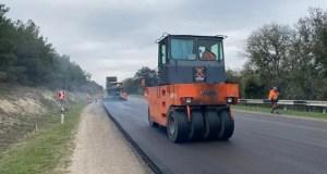 На региональной трассе Симферополь-Бахчисарай-Севастополь обновят дорожное покрытие