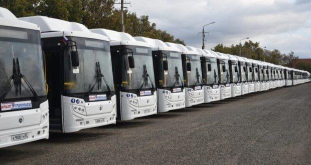 Новые автобусы (подарок Москвы) сегодня вышли на городские маршруты Симферополя