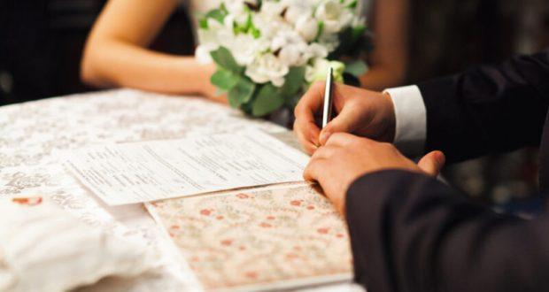 В Крыму временно приостановлена госрегистрация заключения брака в торжественной обстановке