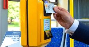 В Крыму система автоматизированной системы оплаты проезда внедрена на 85%