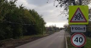Завершены работы по ремонту 20 участков автомобильных дорог в Симферопольском районе