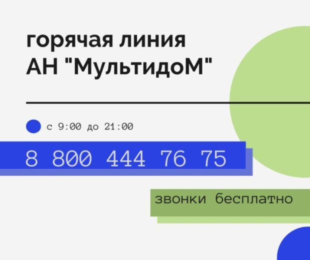 """Недвижимость в Севастополе: на что рассчитывают покупатели, и что """"есть в наличии"""""""