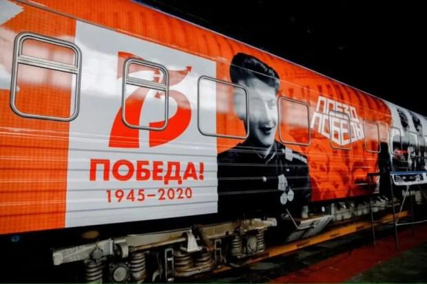 «Поезд Победы» прибудет в Керчь не 14, а 17 ноября