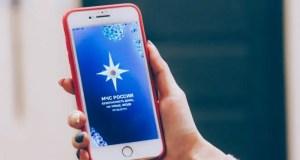 МЧС России разработало мобильное приложение - личный помощник при ЧС