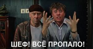 Не только ночные вечеринки и новогодние корпоративы. Что запрещено в Крыму с 20 декабря