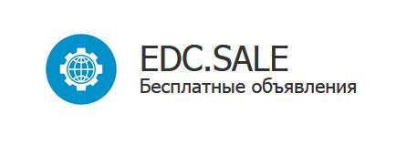Вслед за «Авито»: в Севастополе появилась новая доска объявлений