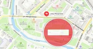 До середины декабря в Симферополе будет перекрыта для проезда улица Менделеева