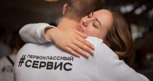 Завершилась школа сервиса для студенческих отрядов Севастополя