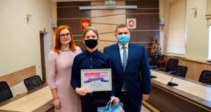 В Евпатории чествовали участников конкурса премии общественного признания «ПРЕГРАД НЕТ»