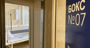 Новый корпус инфекционной больницы в Севастополе готовят к приёму пациентов