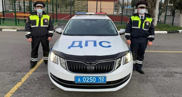 В Севастополе инспекторы ГИБДД своевременно доставили двухлетнего мальчика в больницу