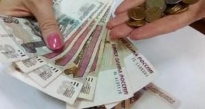 Пособия крымчанам в январе будут выплачиваться с 14 января
