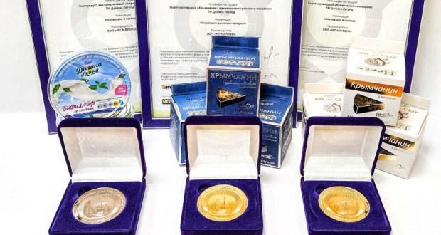Крымский молокоперерабатывающий завод получил награды на престижном конкурсе