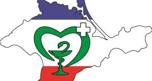 На сайте минздрава Крыма создан раздел с информацией о наличии льготных лекарственных препаратов