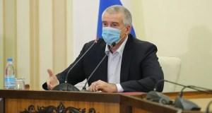 Особый контроль в Крыму нужен тем, кто лечится на дому амбулаторно