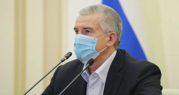 13 тысяч крымских предпринимателей и организаций получили региональную «антиковидную» субсидию