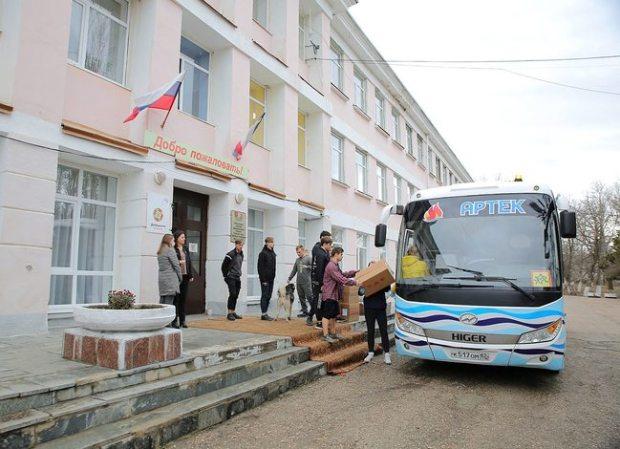МДЦ «Артек» поздравляет юных крымчан с Новым годом