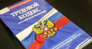 Президент РФ внес в Госдуму законопроект о запрете госслужащим иметь второе гражданство