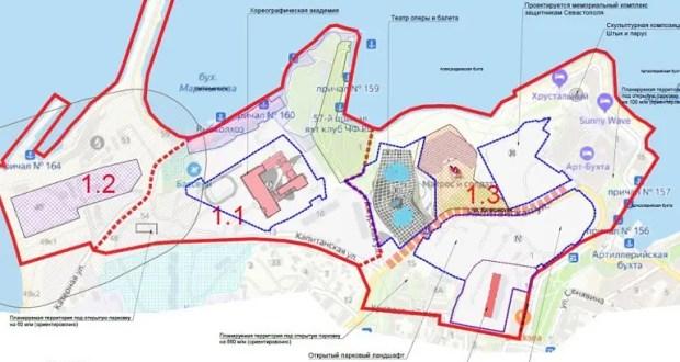 Власти Севастополя представят проект застройки мыса Хрустальный на суд общественности
