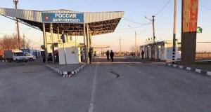 Почему в Крыму была приостановлена работа пункта пропуска «Перекоп» на границе с Украиной