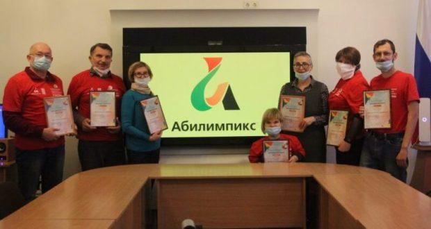 В Севастополе чествовали победителей III регионального чемпионата «Абилимпикс»