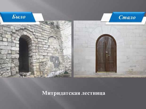 В Керчи завершена масштабная реставрация Большой и Малой Митридатских лестниц