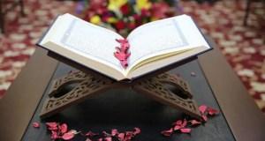 В Крыму выбрали лучшего чтеца Корана
