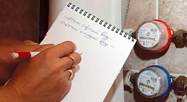 С 1 января крымчанам могут за долги отключить воду